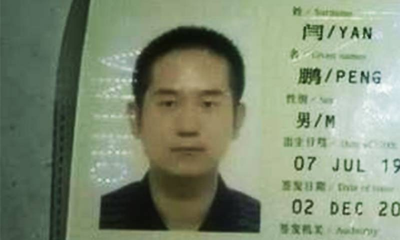 Chinese engineer found dead inside embassy in Islamabad
