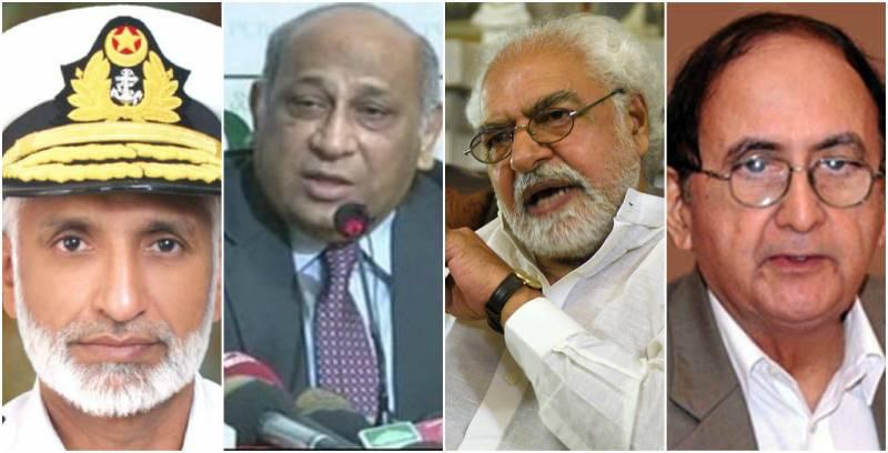 ECP to make final decision on caretaker CM Punjab on Thursday