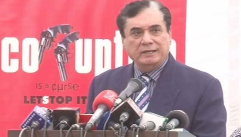 CJP Nisar dismisses PML-N's petition to remove NAB chief