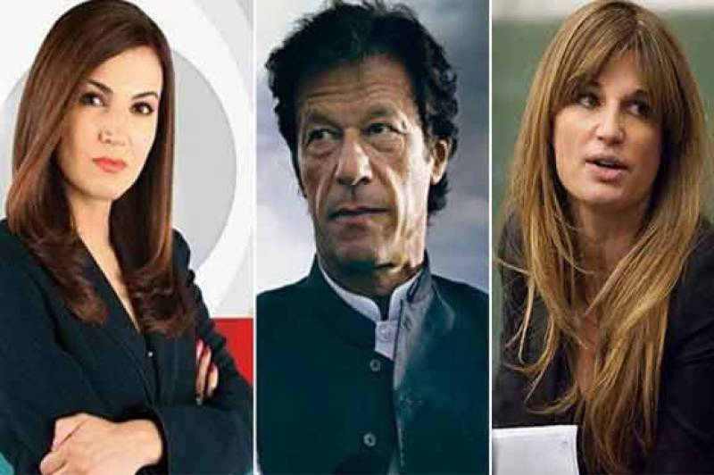 Jemima Goldsmith will sue Reham Khan if her book is published in UK
