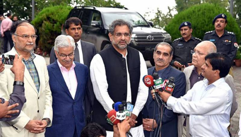 PML-N top brass presses ECP to review appointment of 'biased' Hassan Askari Rizvi