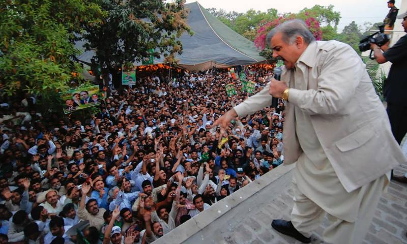 Shehbaz Sharif acquires nomination papers for Dera Ghazi Khan's NA seat