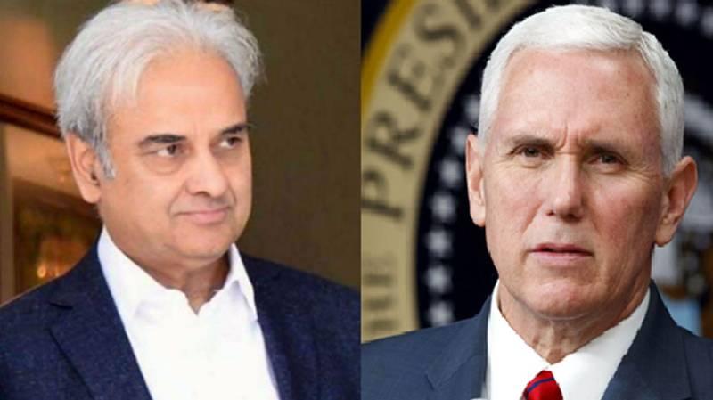 US vice president calls caretaker PM Nasir-ul-Mulk