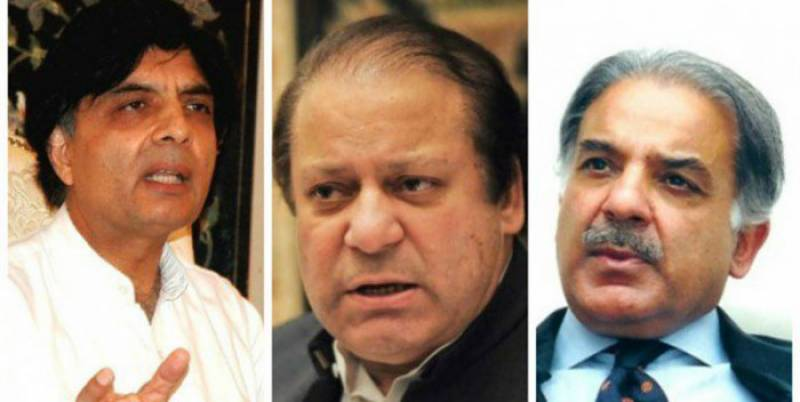 Dispute between Nawaz, Shehbaz over issuing party ticket to 'angry' Nisar