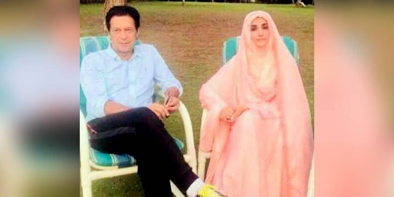 Imran Khan, Bushra Maneka set to leave for Umrah ahead of elections: reports