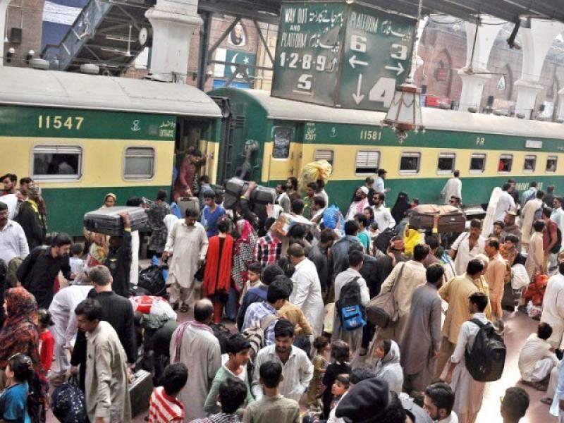 Pakistan Railways announces special trains for Eid-ul-Fitr
