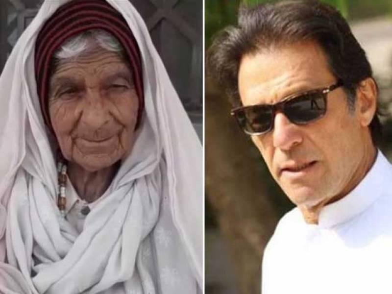 'Go Girl': 100-year-old political rival of Imran Khan sends social media into a frenzy