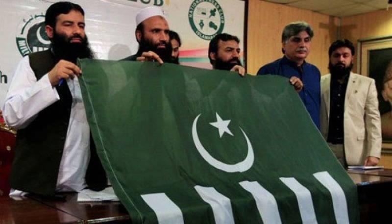 Jamaatud Dawa's political offshoot MML denied registration ahead of election 2018