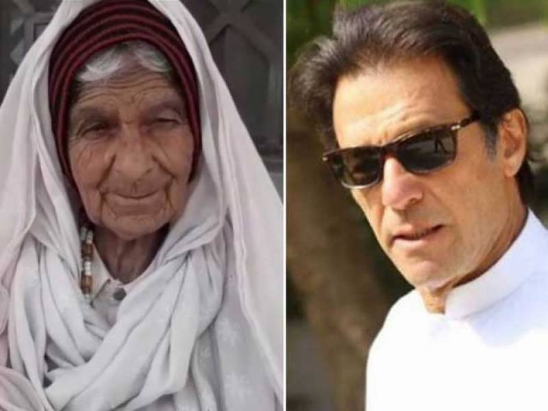 Lack of funds deprive 97-year-old Pakistani woman of election battle against Imran Khan