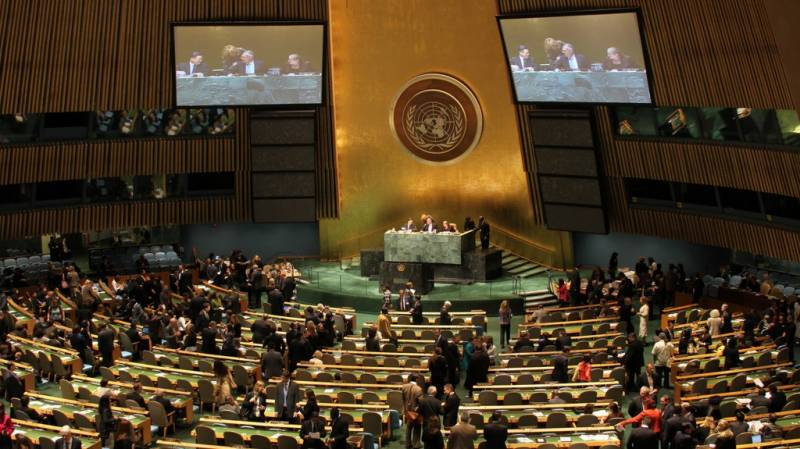 """""""Protection of the Palestinian civilian population"""": 120 countries adopt resolution against Israel at UNGA"""