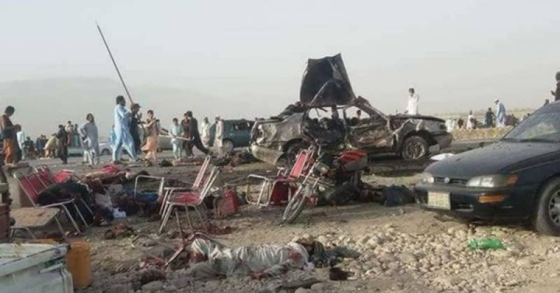 At least 36 killed after suicide bomber hits Taliban celebrating Eid ceasefire with Afghan security forces