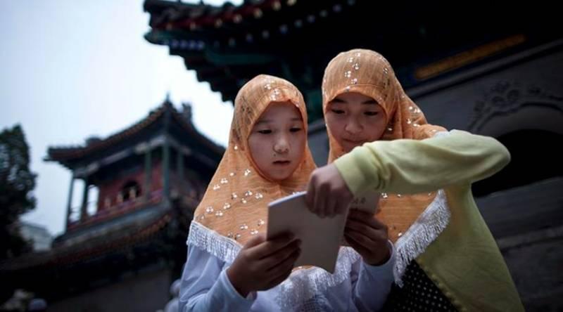 Pakistanis celebrate Eidul Fitr in China