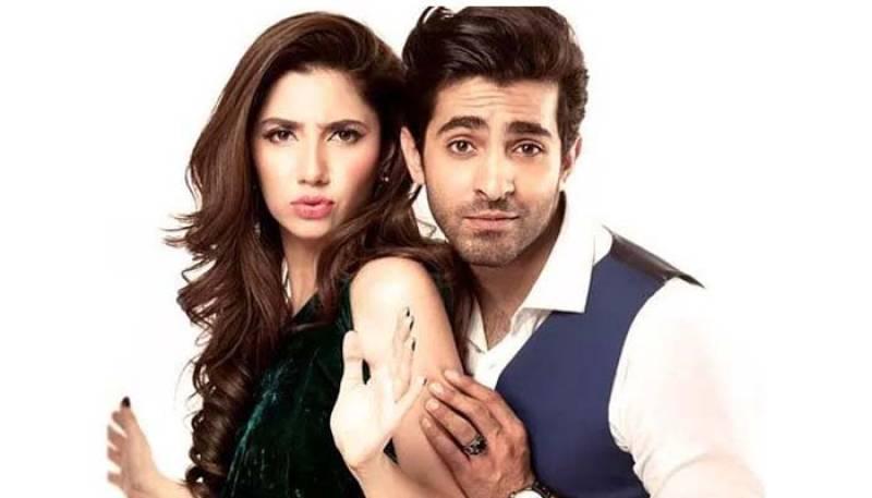 7 Din Muhabbat In fails to impress movie goers on Eid-ul-Fitr
