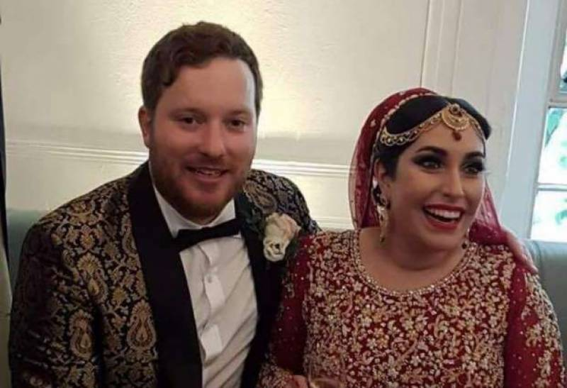 Benazir Bhutto's niece ties the knot with a Brit