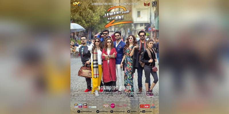 Official poster of Jawani Phir Nahi Ani 2 releases, cast is looking absolutely chic