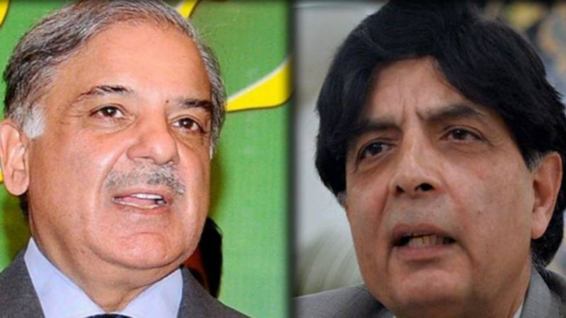 PML-N gives free hand to estranged Nisar in upcoming polls