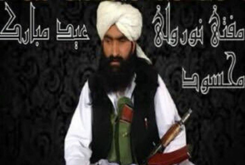 TTP appoints new chief after Fazlullah's killing in drone strike