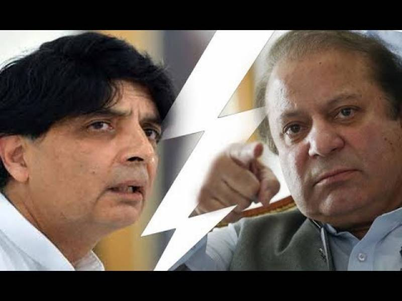 PML-N fields candidates against Chaudhry Nisar