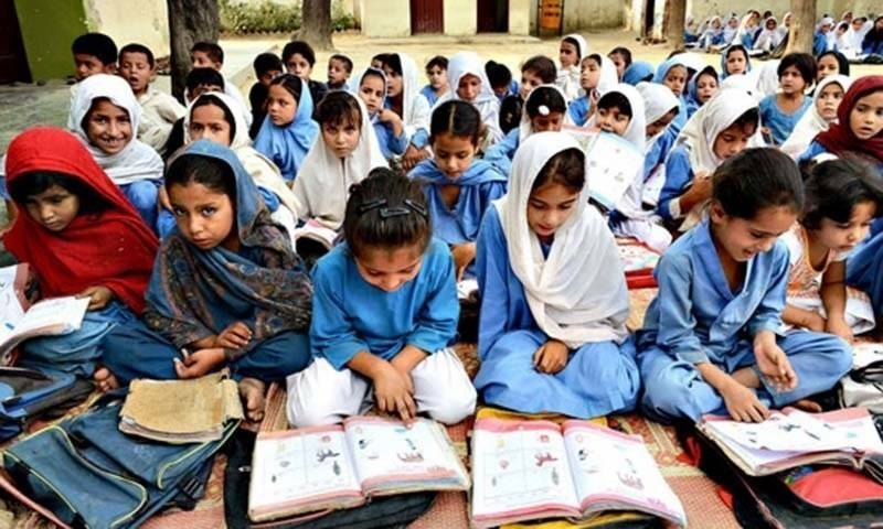Gender inequality: not educating girls is a crime against humanity