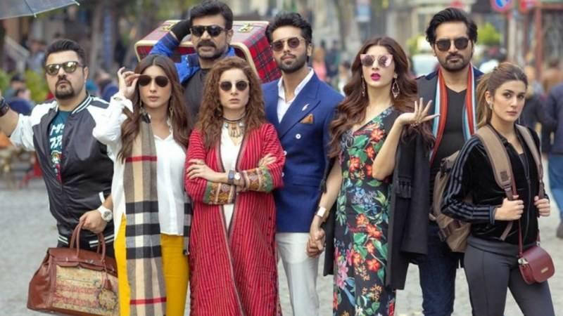 Jawani Phir Nahi Ani 2's 'Trailer' is out and you will surely enjoy watching it!