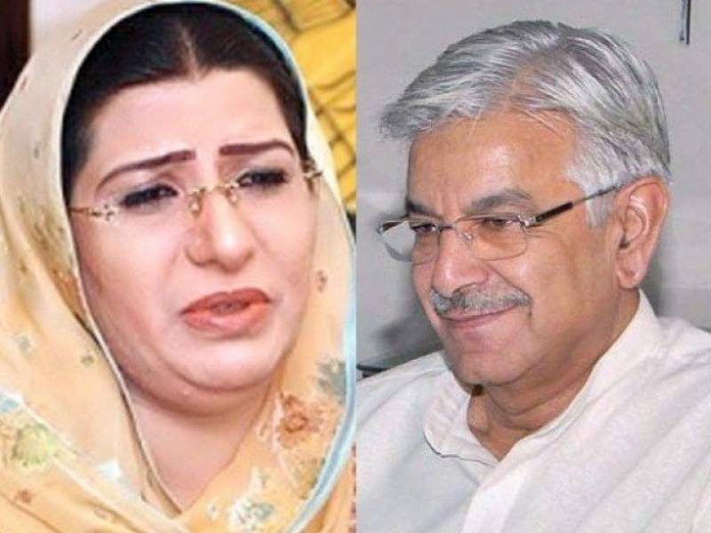 Khawaja Asif, Firdous Ashiq Awan given nod to contest elections from Sialkot