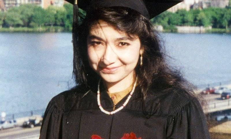 SC rejects petition seeking Dr Aafia Siddiqui's repatriation