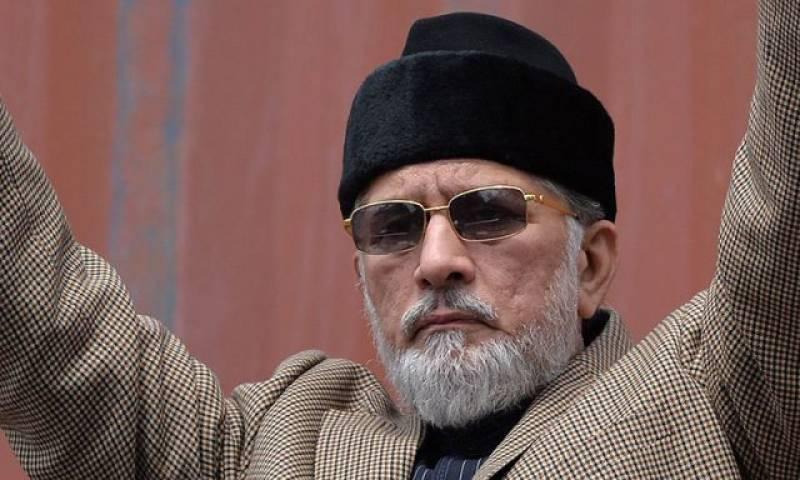 Skipping elections, Dr Tahirul Qadri leaves Pakistan again