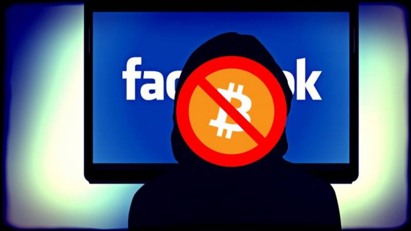 Facebook eases bans on cryptocurrency ads