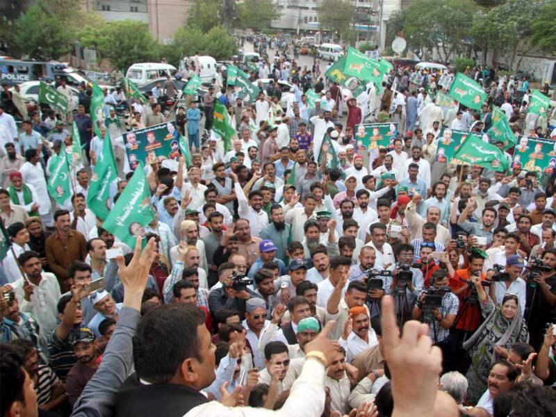 Govt bars local bodies representatives from election campaign