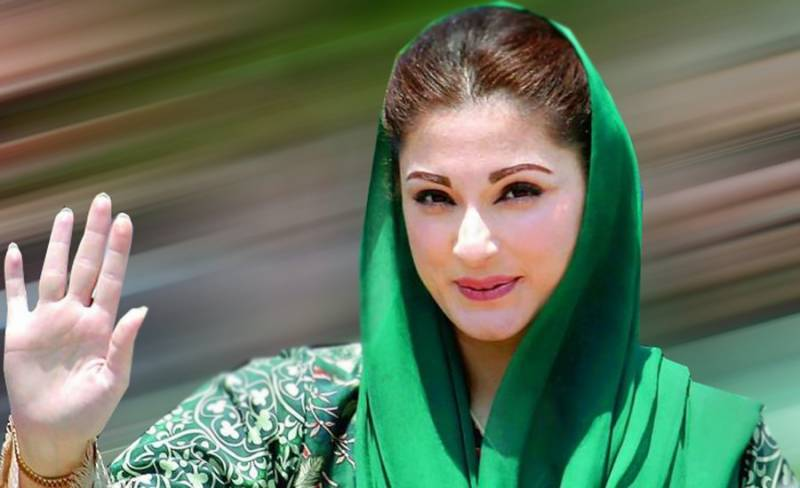 Maryam Nawaz Lahore constituency changed again, to contest polls from NA-127: report