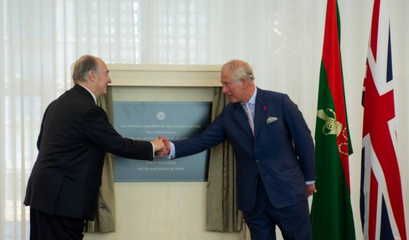 UK welcomes His Highness the Aga Khan for opening of new academic centre in London