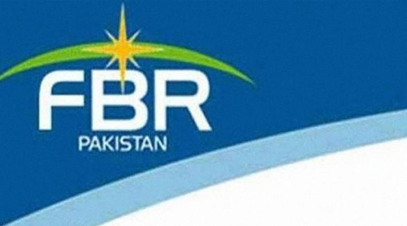 Caretaker govt extends date of Tax Amnesty scheme till July 31