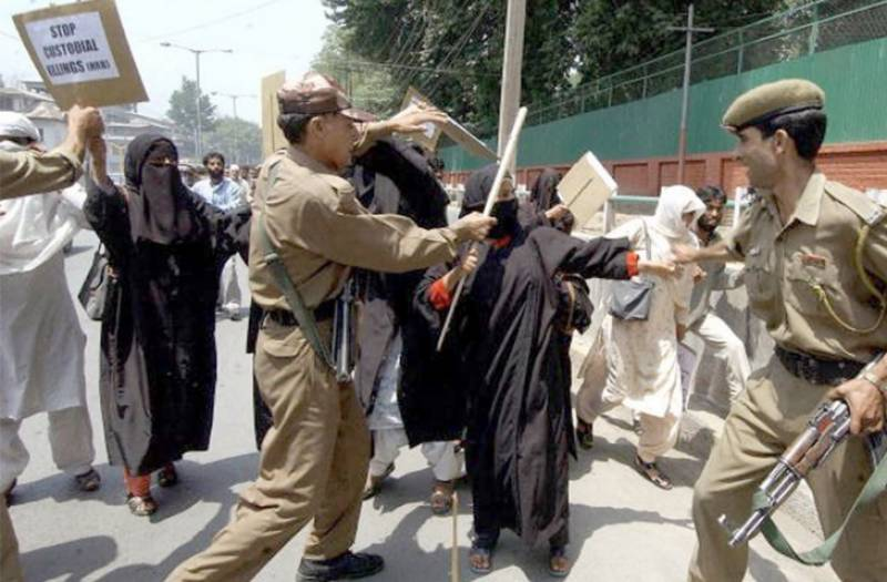 Pakistan condemns FIR against Kashmiri leader Asiya Andrabi