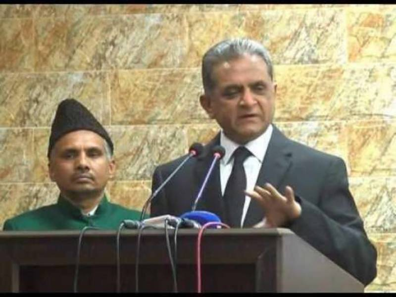 Justice Anwaar-ul-Haq takes oath as acting LHC chief justice