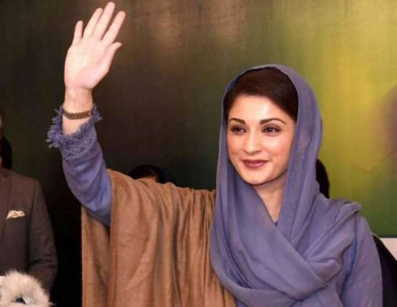 Maryam Nawaz calls for non violence in politics