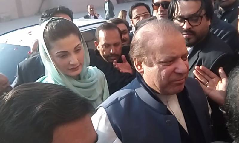 Sharifs secure exemption for two more days in Avenfield reference