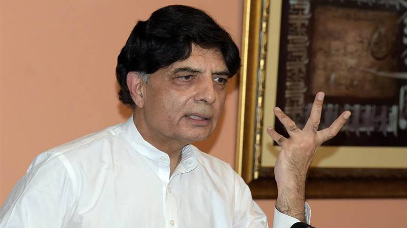 Chaudhry Nisar served notice for violating ECP's code of conduct