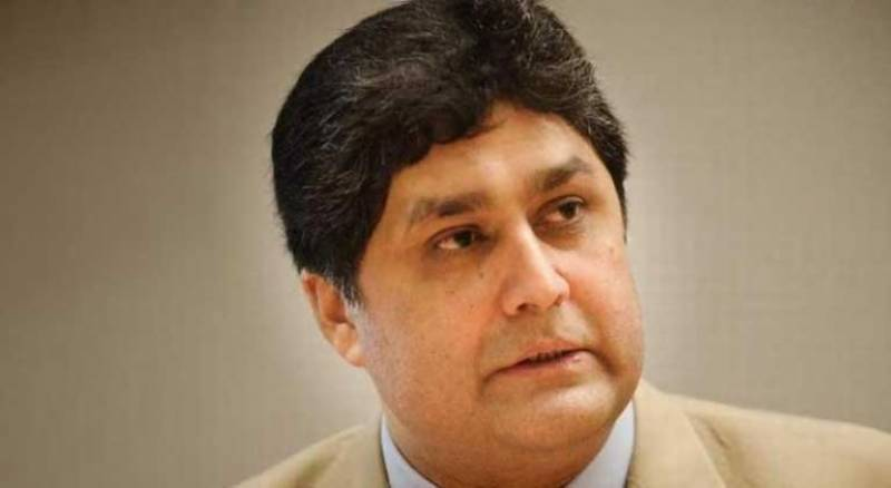 Fawad Hassan Fawad sent on physical remand in Ashiana Housing scam