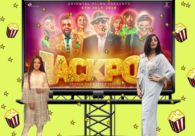 Here is everything you need to know about Sanam Chaudhry's upcoming movie Jackpot and MORE!!