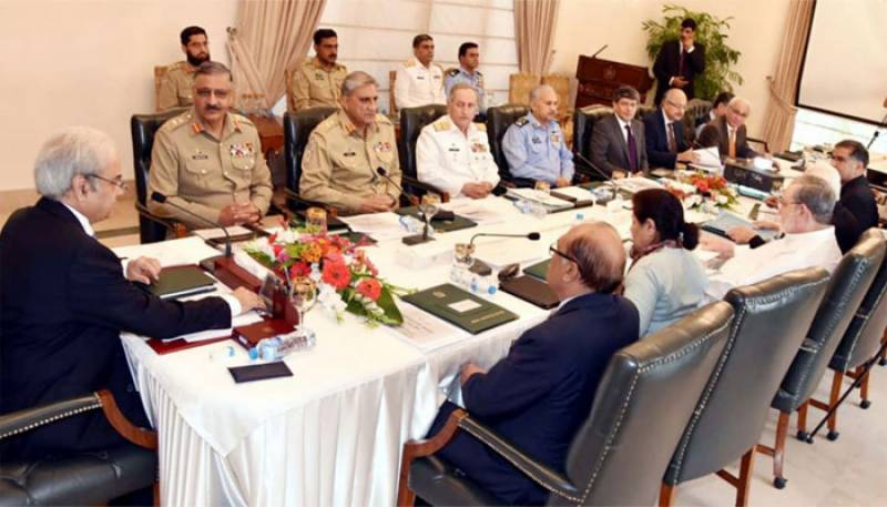 NSC reviews Action Plan to fulfill obligations made to FATF