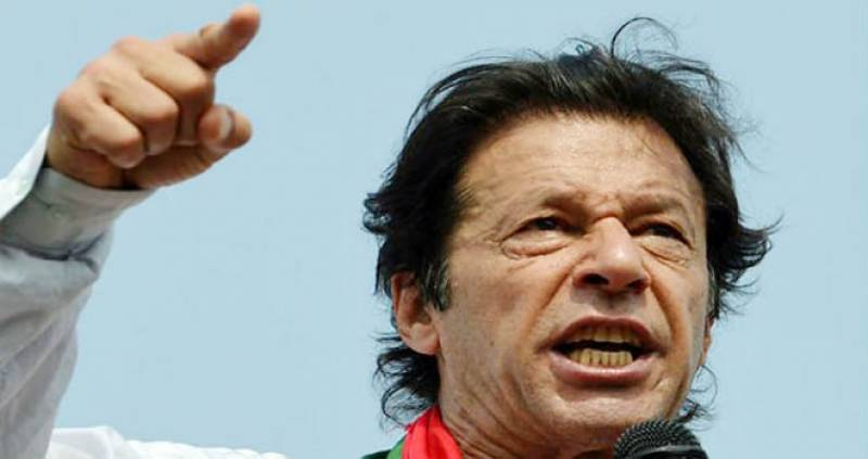 Powerful being held accountable for the first time in Pakistan, says Imran Khan after Avenfield verdict