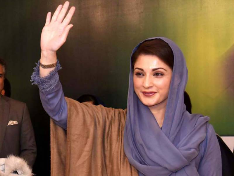 'Well done Nawaz Sharif': Maryam says punishment in Avenfield reference 'too short' for challenging 'aliens'