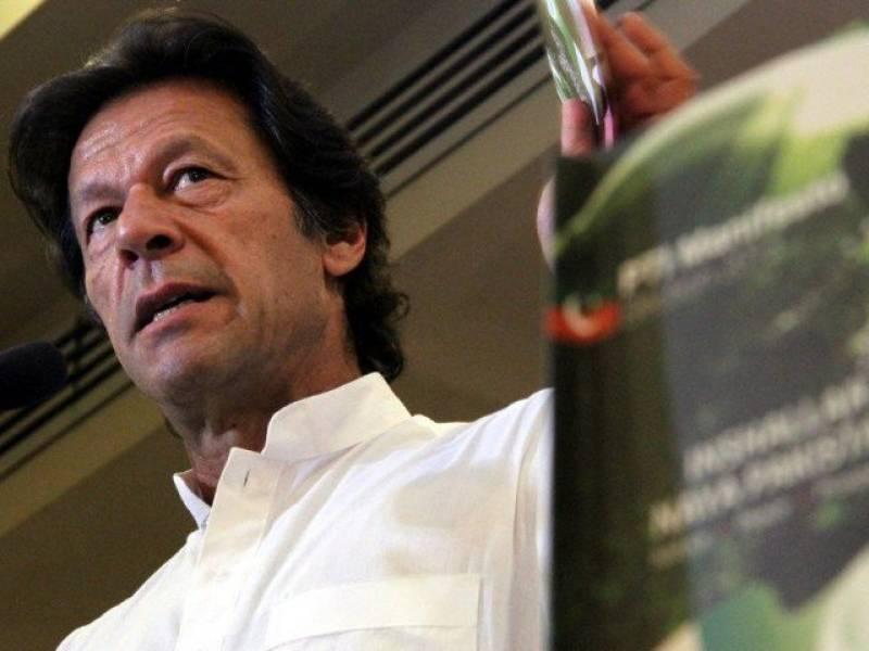 Imran Khan unveils party manifesto with admission of ensuing economic crisis