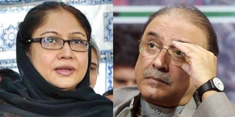 Interior ministry denies placing Asif Zardari, Faryal Talpur on Stop list