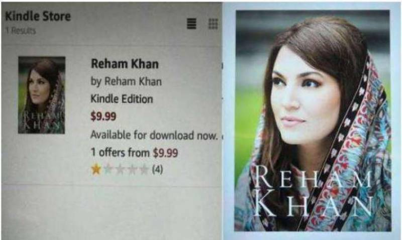 Reham Khan has finally released her book on Amazon and it is much worse than we anticipated