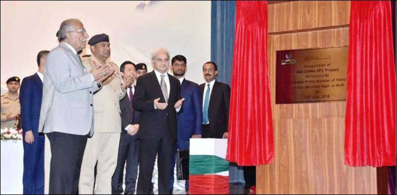 Interim PM Nasir-ul-Mulk inaugurates Pak-China Optical Fiber Cable Connectivity project
