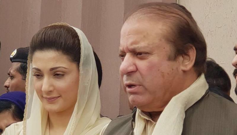 PTV will not air Nawaz, Maryam's speeches