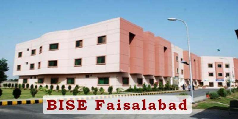 BISE Faisalabad to announce Matric results 2018 on July 21