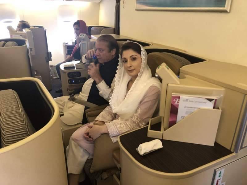Inside view of luxurious sub-jail for keeping prisoner Maryam Nawaz