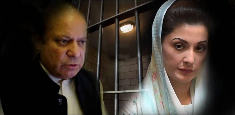 Maryam Nawaz 'turns down' B-class perks at Adiala jail